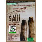 DVD SAW..เกม..ตัด..ต่อ..ตาย..2