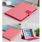(สีชมพูอ่อน) เคสเมอคิวรี่ ซิลิโคนหุ้มตัวเครื่อง (เคส iPad mini 1/2/3)
