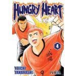 HungryHeart ฮังกรี ฮาร์ท (จบ)