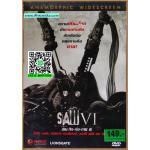 DVD SAW..เกม..ตัด..ต่อ..ตาย..6