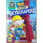 Bob ตอน งานสร้างตึกระฟ้าสุดท้าทาย