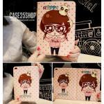 (ลายที่3) เคสการ์ตูน Cute Girl Dilian (เคส iPad Air 2)