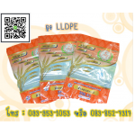 ถุง LLDPE+Nylon 5 กก.