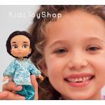 เซ็ทตุ๊กตา Disney Animators' Collection Jasmine Mini Doll Play Setพร้อมอุปกรณ์