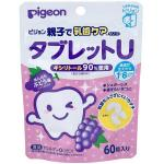 Pigeon เม็ดอมป้องกันฟันผุ 60 เม็ด