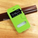 (สีเขียวตอง) ONJESS (เคส iPhone 4/4S)