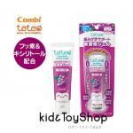 ยาสีฟันเด็กเล็กCombi Teteo รสองุ่น