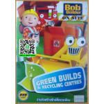 Bob ตอน งานก่อสร้างรักษ์สิ่งแวดล้อม