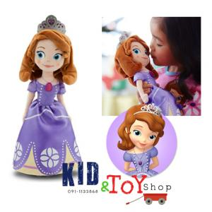 ตุ๊กตาผ้า Sofia Soft doll 13 นิ้ว [ Disney USA ]