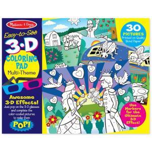 สมุดระบายสีเล่มใหญื 3D Coloring Book! - Pink