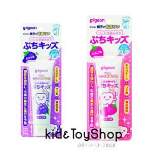 ยาสีฟันเด็กเล็กกลืนได้ Pigeon Japan