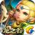 Dragon Nest ดราก้อนเนส (Android,iOS)