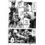 Slamdunk (จบ) thumbnail 5