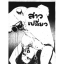 สาวเปลี่ยว (จบ) thumbnail 1