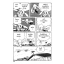 บิริเก้น เพื่อนซี้ต่างดาว (จบ) thumbnail 4
