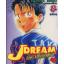 J Dream เมื่อความฝันถึงจุดหมาย (จบ) thumbnail 1