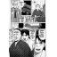 คินดะอิจิ กับคดีฆาตกรรมปริศนา 1-27 (จบ) thumbnail 3