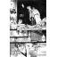 เคียว นันย์ตายักษ์ (จบ) thumbnail 2