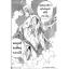 Fairy Tail (จบ) thumbnail 4