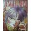ANGEL ARM (จบ) thumbnail 1