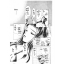 Oh my darling (จบ) thumbnail 5