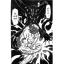 โทริโกะ นักล่าอาหาร (จบ) thumbnail 2