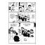 บาเครุจอมป่วน (จบ) thumbnail 3