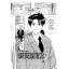 คินดะอิจิ กับคดีฆาตกรรมปริศนา 1-27 (จบ) thumbnail 2