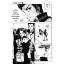 Prince Of Tennis ภาคแรก (จบ) thumbnail 4