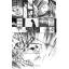 เคียว นันย์ตายักษ์ (จบ) thumbnail 3