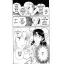 อาสุกะ สาวน้อยปาฏิหาริย์ - โรงเรียนอาถรรพ์ (จบ) thumbnail 4