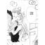 รักนี้เพื่อเธอ (จบ) thumbnail 3