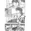 โทริโกะ นักล่าอาหาร (จบ) thumbnail 4