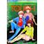 Touch ยอดรักนักกีฬา (จบ) thumbnail 1