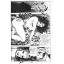 สาวเปลี่ยว (จบ) thumbnail 4