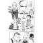 อาสุกะ สาวน้อยปาฏิหาริย์ ตอน อาถรรพ์ปานศักดิ์สิทธิ์ (จบ) thumbnail 2