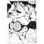 สาวเปลี่ยว (จบ) thumbnail 2