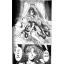 God child ภาค 1 เรื่องระทึกขวัญของท่านเค้าท์ เคน (จบ) thumbnail 4