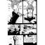 DeathNote (จบ) thumbnail 3
