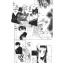Oh my darling (จบ) thumbnail 4
