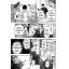 Shokugeki no Soma ยอดนักปรุงโซมะ ตอน 1-212 thumbnail 5