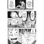 โทริโกะ นักล่าอาหาร (จบ) thumbnail 3