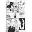 อาสุกะ สาวน้อยปาฏิหาริย์ ตอน อาถรรพ์ปานศักดิ์สิทธิ์ (จบ) thumbnail 5