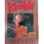 คาซุม่า (จบ) thumbnail 1