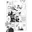 บาริสต้า มือชงตัวจริง (จบ) thumbnail 2