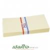 ซองสีกระดาษปอนด์ เบอร์ 9 (ฝาขนาน)
