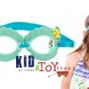 แว่นตาว่ายน้ำเด็กAriel[Disney USA]