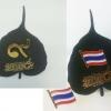เข็มกลัดเลขเก้าไทยและเข็มธงชาติ แพ็คคู่