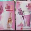 Lishou pink ลิโซ่ ชมพู ผลิตภัณฑ์ลดน้ำหนัก สูตรเพิ่มคอลลาเจน