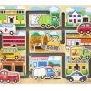 Melissa and Doug Maze Puzzle - รถ